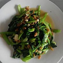 海米爬油菜