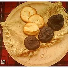 无面粉无油的果仁饼干