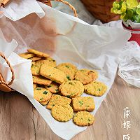 清新咸口的【香葱苏打饼干】的做法图解8