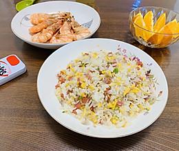 简单好做,营养丰富的炒米饭的做法