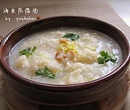 海米疙瘩汤的做法