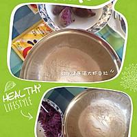 紫薯馒头的做法图解1