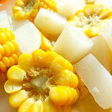 萝卜玉米汤