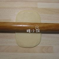 【黑芝麻苏式月饼】的做法图解6