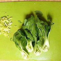 #轻食系王者#清汤蛋包素面的做法图解4