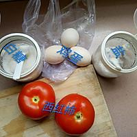 西红柿炒鸡蛋(简单版)的做法_【图解】西红柿