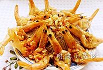 一虾三吃之花开富贵的做法