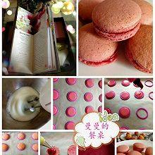马卡龙,法国贵妇甜品,甜蜜的草莓小圆饼