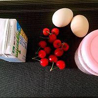 牛奶炖蛋的做法图解1