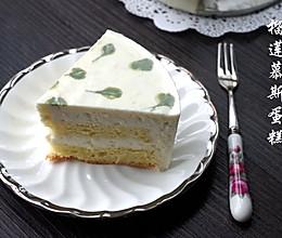 榴莲慕斯蛋糕的做法