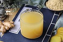 姜粉蜂蜜水的做法