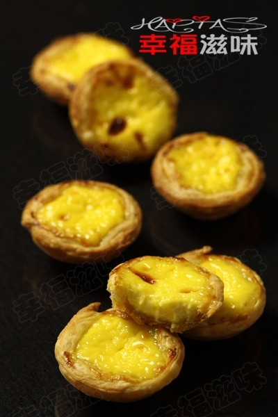 层层酥脆葡式蛋挞的做法