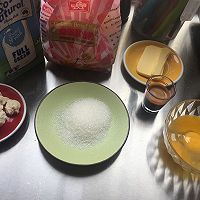 咖啡杏仁乳酪包的做法图解1