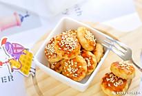 司康芝麻饼 宝宝辅食食谱的做法