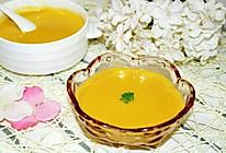 五分钟轻松搞定、高纤维营养浓汤,法式南瓜浓汤的做法