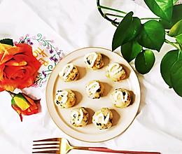 #换着花样吃早餐#海苔肉松饭团的做法