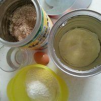 橄榄油全麦面包的做法图解1