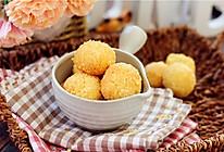 椰香小酥饼的做法