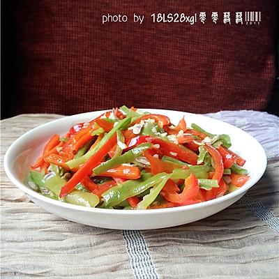 甜椒四季豆