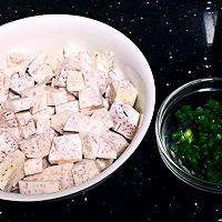 香喷喷芋头饭的做法图解2