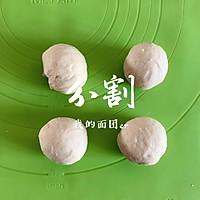 巧克力猴子面包的做法图解6