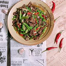 #520,美食撩动TA的心!#芹菜炒牛肉