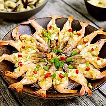 金蒜粉丝蒸虾