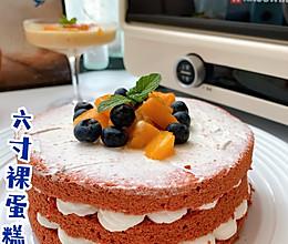 适合新手小白6寸裸蛋糕‼️无需抹面 一次成功的做法