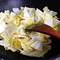 #肉食者联盟#白菜腐皮炖五花肉的做法图解17