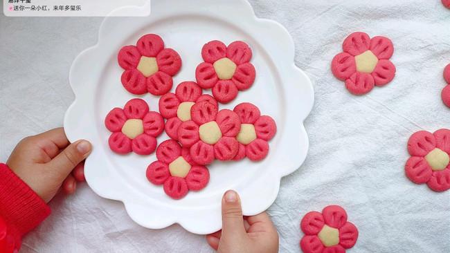 送你一朵小红花/免模具零失败小红花曲奇饼干的做法