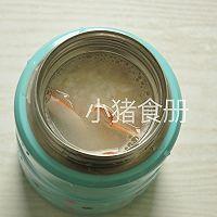 潮汕鲜甜蟹粥#膳魔师南甜主题月#的做法图解7