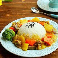 咖喱牛肉饭的做法图解13