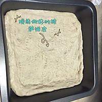 榴莲披萨的做法图解1