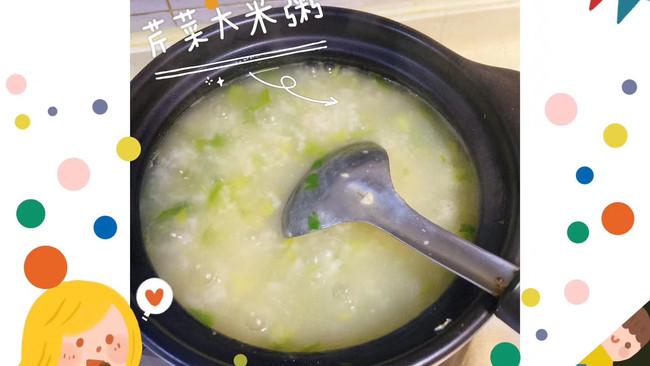 芹菜牛肉营养粥的做法
