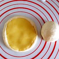 菠萝包酥皮的做法图解3