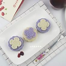 """奶酪蔓越莓冰皮月饼#遇见最""""莓好""""的自己#"""