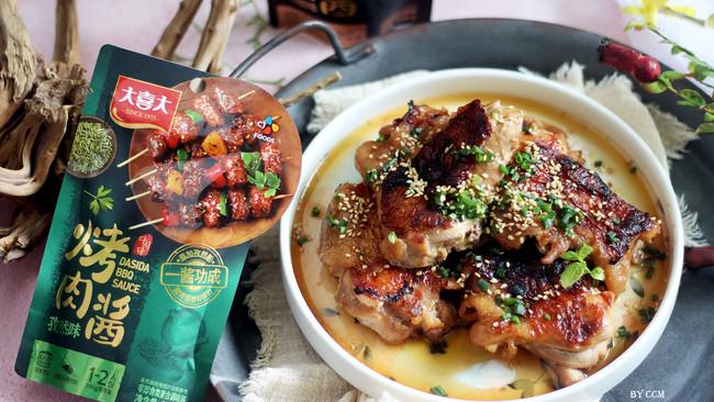 #烤究美味 灵魂就酱#无骨酱香鸡腿肉的做法