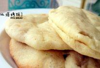 """比塔烤饼PITA—格兰仕""""百变金刚""""立式电烤箱试用菜的做法"""
