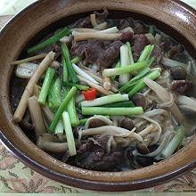 杂菌牛肉煲