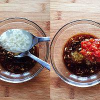 #花10分钟,做一道菜!#低卡沙拉汁拌时蔬的做法图解10