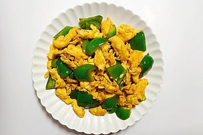 家常版柿子椒炒鸡蛋