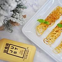 #植物蛋 美味尝鲜记#JUST土豆蕾丝卷的做法图解12
