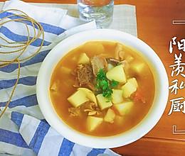 蕃茄土豆牛腩汤的做法