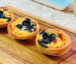 蓝莓蛋挞(全蛋奶油版)的做法