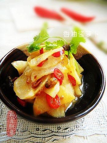 香油酱萝卜---平民版养生好食材的做法