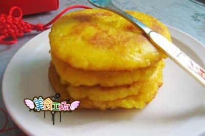香煎南瓜餅