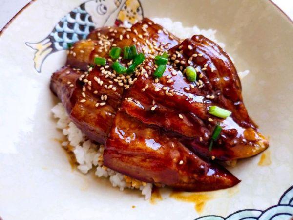 蒲烧茄子盖饭(伪鳗鱼饭)