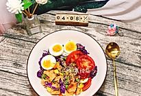 #换着花样吃早餐#减脂鸡胸肉藜麦蔬菜沙拉的做法