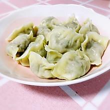【酱香】茄子牛肉饺子