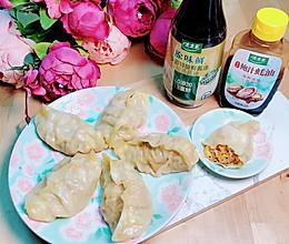 #仙女们的私藏鲜法大PK#三鲜蒸饺的做法